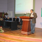 14th Annual Conference of the Ethiopian Economics Association